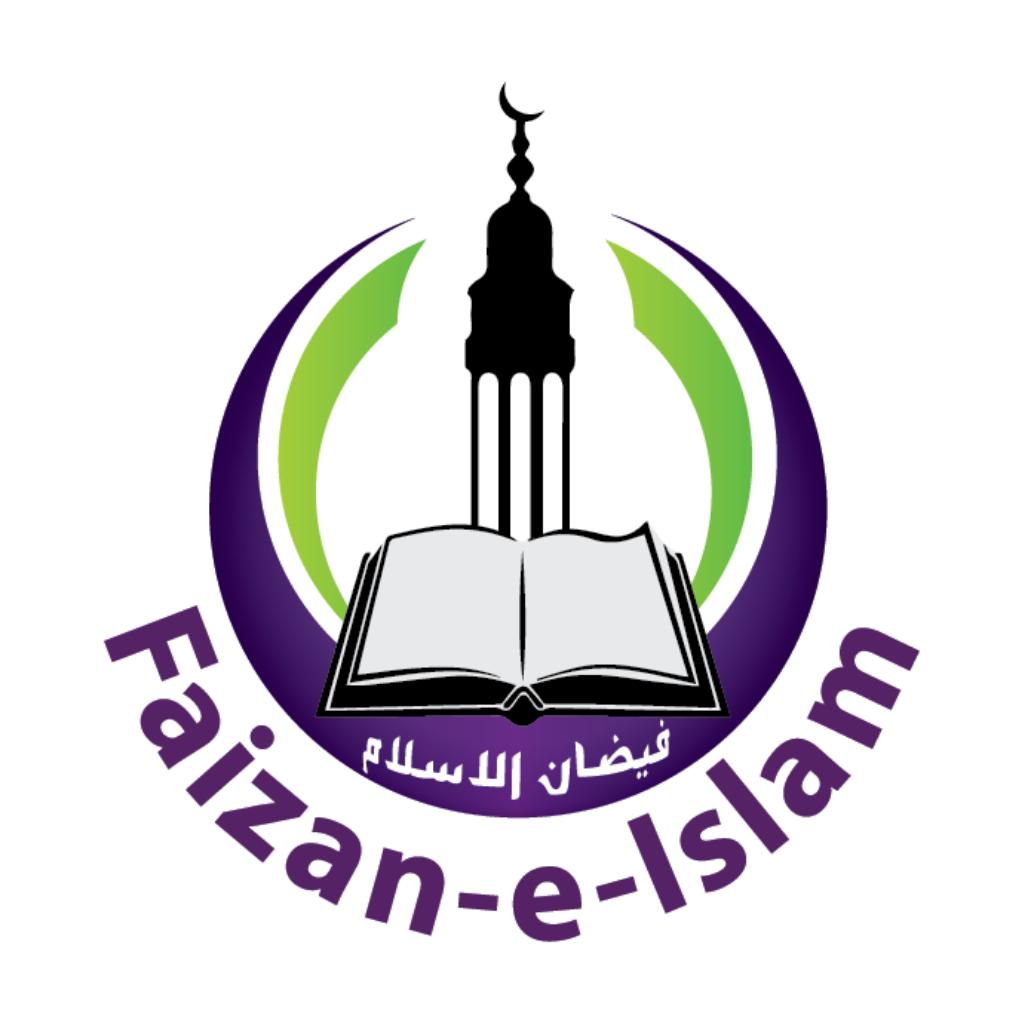 Faizan E Islam Manchester